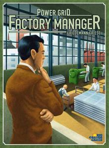 factory_manager