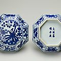 Covered box with a pair of peacocks, ming dynasty, jiajing six-character mark and of the period (1522-1566)