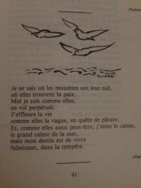 Vincenzo Cardarelli, traduit