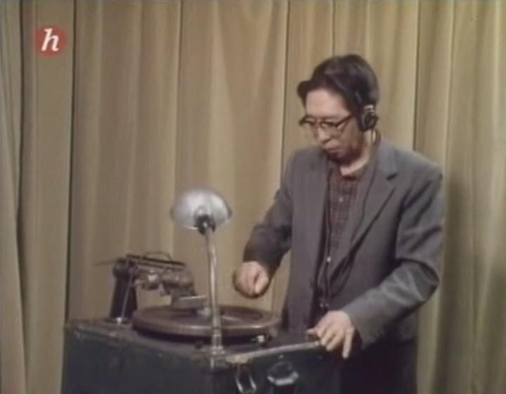 Canalblog Hirohito Discours End Of War15 Shizuto Haruna