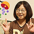 Rumiko takahashi sacrée grand prix d'angoulême 2019