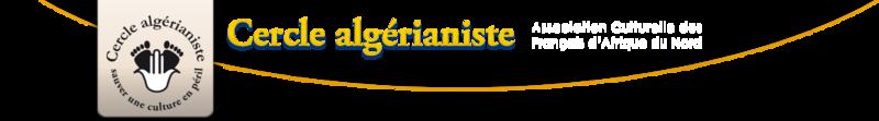 logo-v3- 5