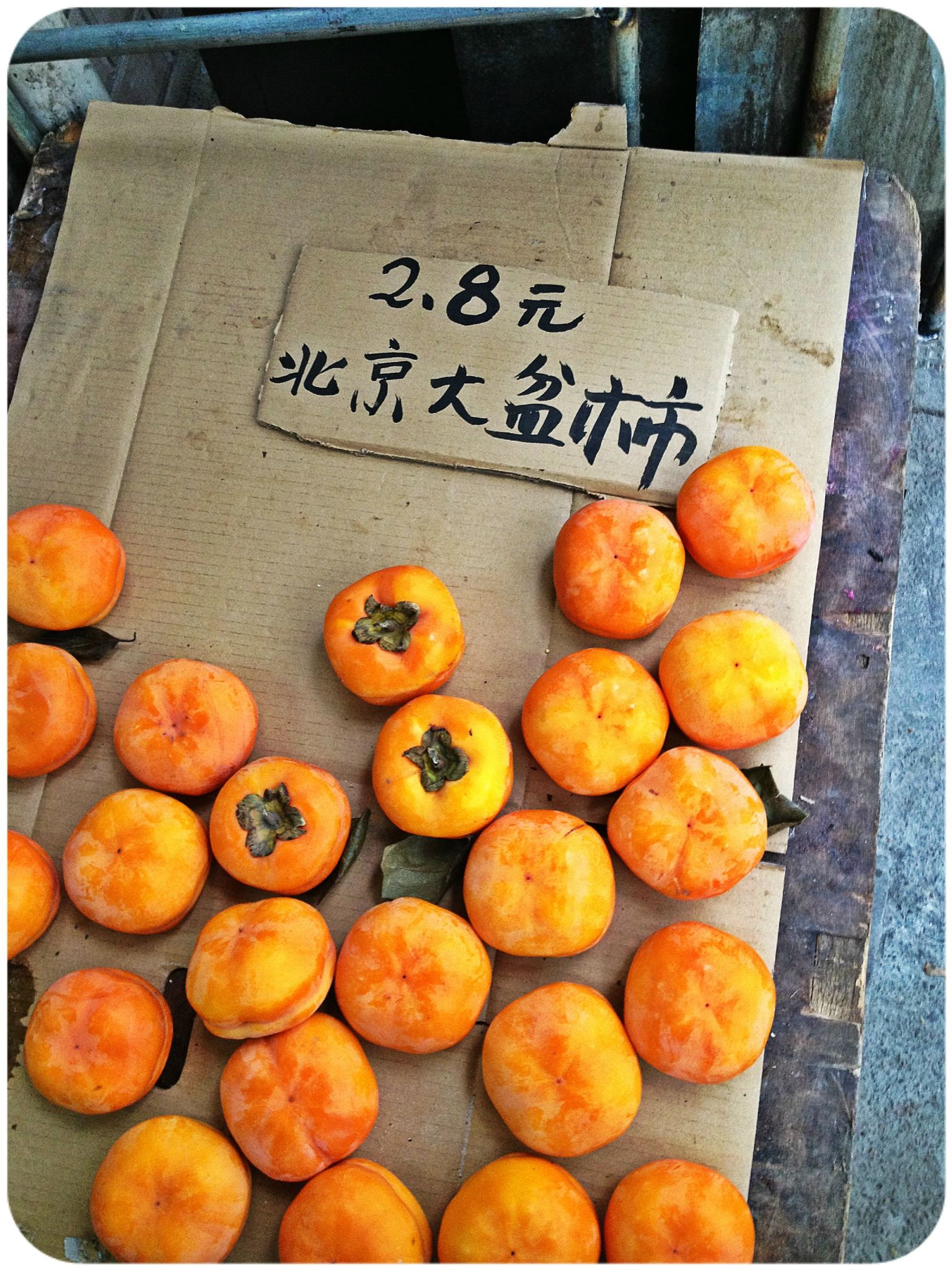 Shanghai-fruits