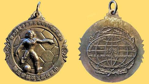 Médaille Taipei 1978