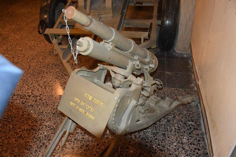 37mmM16ModifietelAviv2