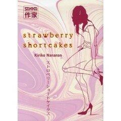 strawberry_shortcakes