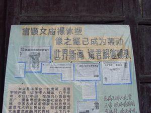 recherches_statue_temple_Confuc_r_duit