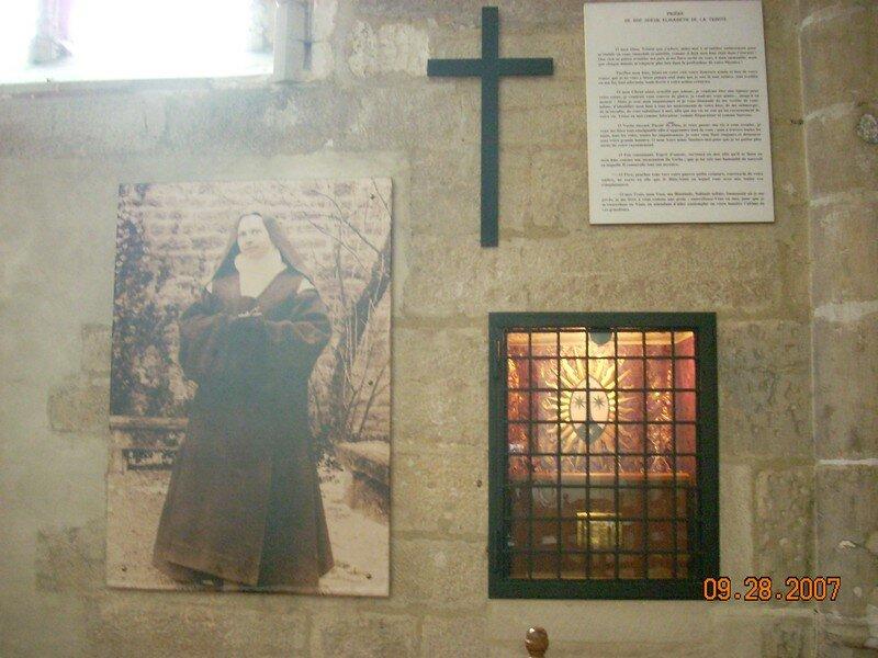 Bienheureuse Elizabeth de la Trinité (reliquaire)