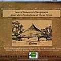 Visite virtuelle d'un site archéologique