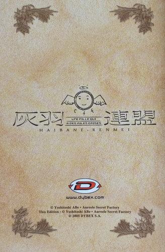 Canalblog Anime Haibane Renmei DVD Box026