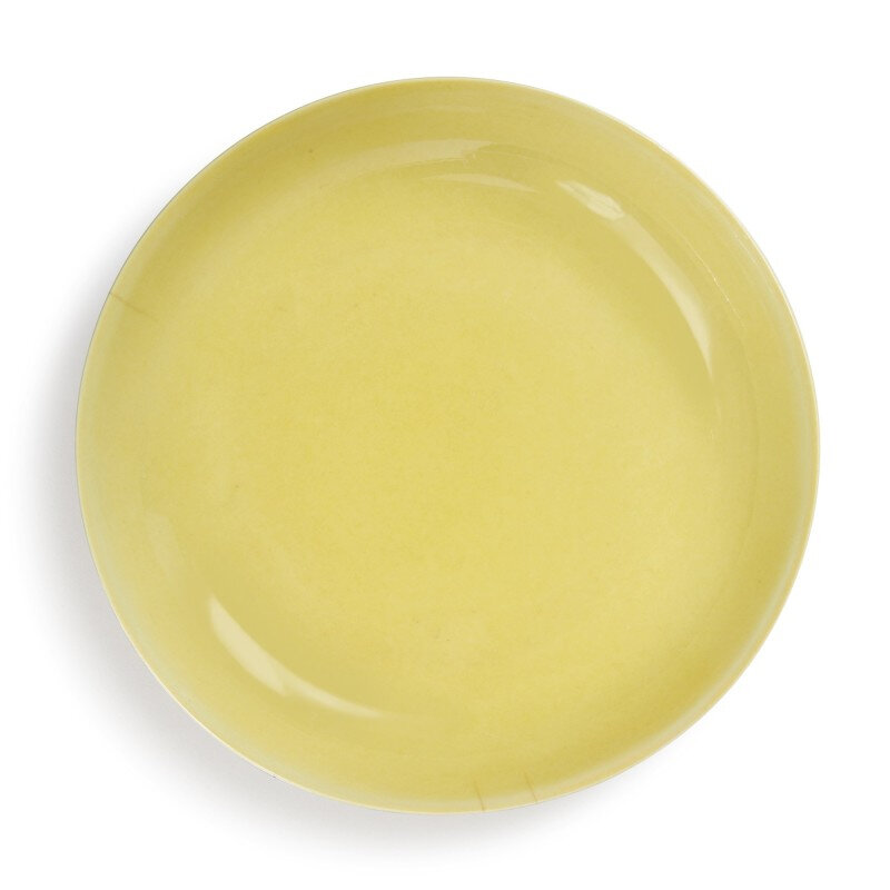 A yellow-glazed dish, Hongzhi mark and period (1488-1505) (2)
