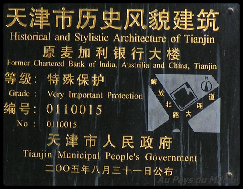Chartered bank of India Australia and China Tianjin 01