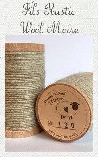 16) Fils Rustic Wool Moire