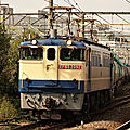 Locomotives japonaises 日本の機関車