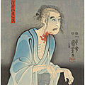 The mak vienna opens an exhibition devoted to the late period of the ukiyo-e