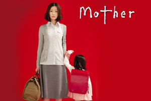 Mother_MEA