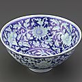 Bowl with design in reserve, 1426-1435, Ming dynasty, Xuande reign. Porcelain with cobalt under colorless glaze. H: 8.7 W: 18.7 cm. Jingdezhen, China. Purchase F1951.4.Freer/Sackler © 2014 Smithsonian Institution
