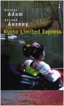 kyoto_limited_Express