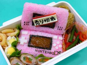 Nintendo_DS_bento_pink