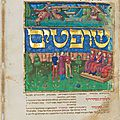 Rare illuminated mishneh torah manuscript on view at metropolitan museum