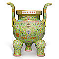 A large lime-green-ground famille-rose 'bajixiang' tripod censer, daoguang mark and period (1821-1850)