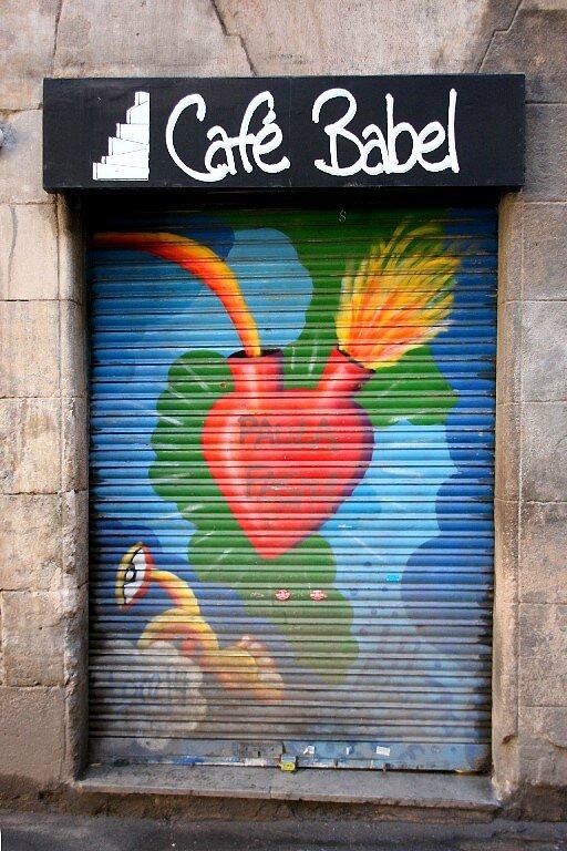 Barcelone, art urbain, coeur_5052