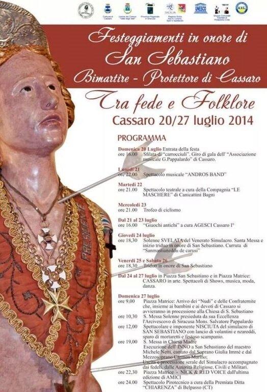 CASSARO 1