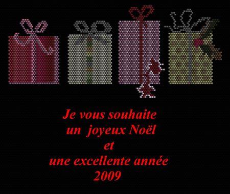 grille_cadeaux_noel
