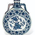 A blue and white moonflask, bianhu, daoguang six-character seal mark in underglaze blue and of the period (1821-1850)
