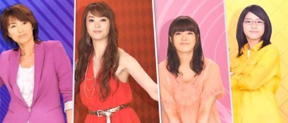 HanawakenoYonShimai-Sisters