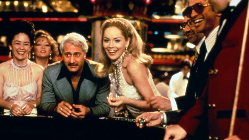 casino_1995_01
