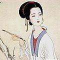 Zu shuzhen / 朱淑真 (1135 – 1180) : promenade au lac un jour d'été