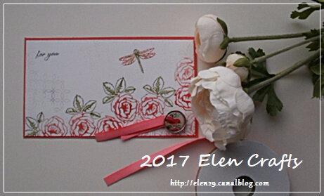 Carte petite rose