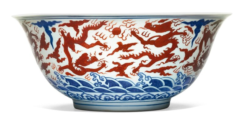 A rare and large iron-red and blue 'dragon' bowl, Jiajing mark and period (1522-1566)