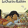 Le chat du rabbin, intégrale bd tomes 1 à 5