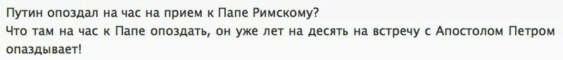 ishot-4
