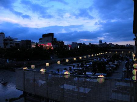 Japon_2008_2501