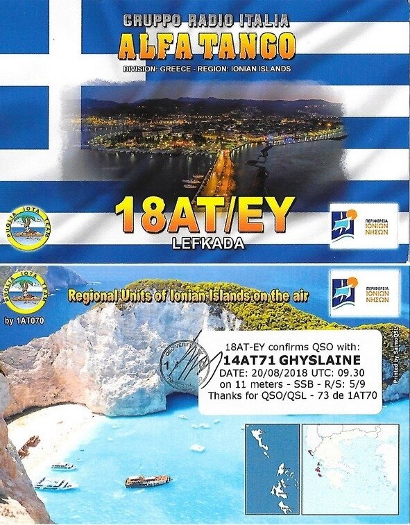 018 AT-EY Lefkada double