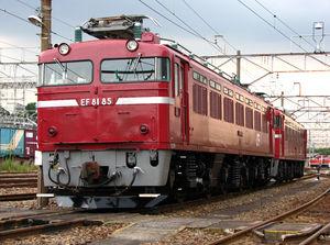 Japon_2008_059