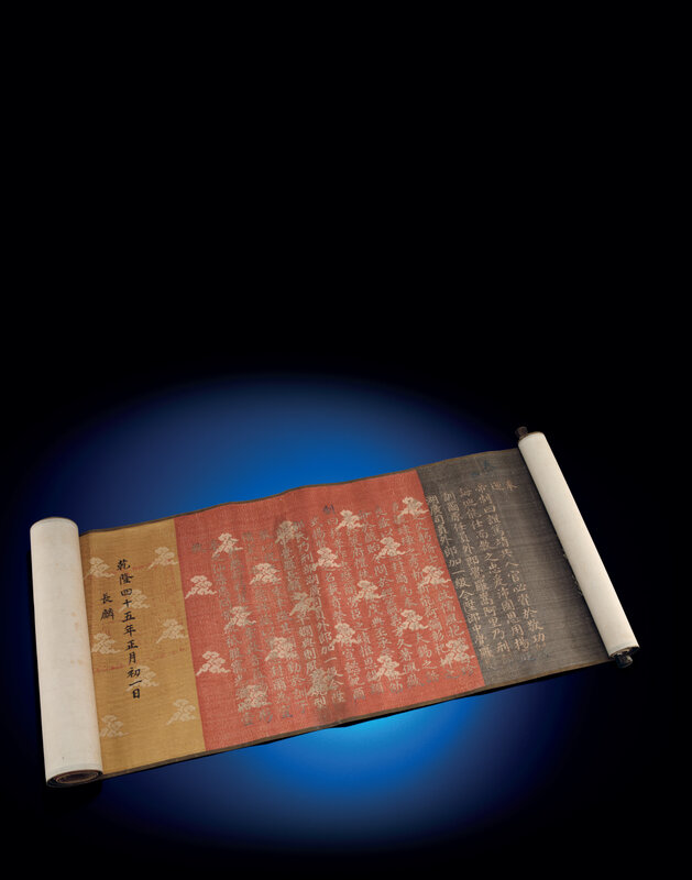 2012_HGK_02913_4010_000(an_imperial_edict_qianlong_period_dated_to_1780_and_of_the_period)
