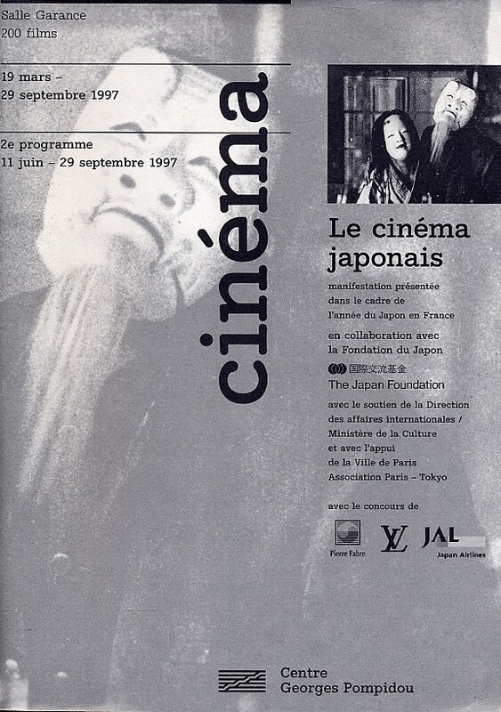 CanalBlog Cinema Retrospective 1997 01