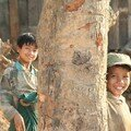 Birmanie / Environs de Kalaw / Gamins