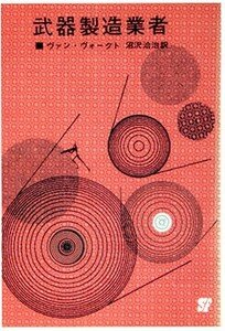 japanese_book_cover_design