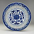 Persian blue and white dish, tabriz, iran, early 16th century