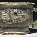 A bronze ritual food vessel, gui, early western zhou dynasty, 11th century bc