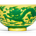 A yellow-ground green 'dragon and phoenix' bowl, kangxi mark and period (1662-1722)