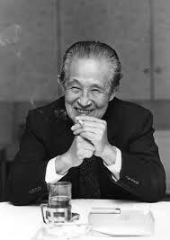 Yasushi Inoué (1907-1991)