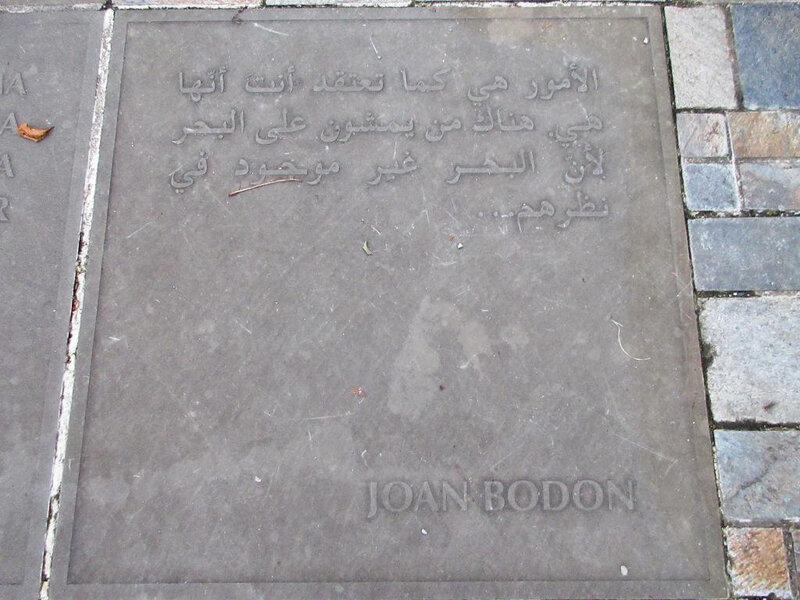 Bodon 2