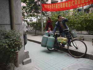 Kaiping 359