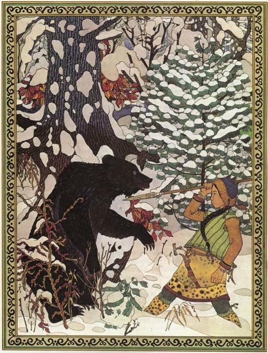 Illustration de Guennadi Pavlishin pour les Contes du Fleuve Amour